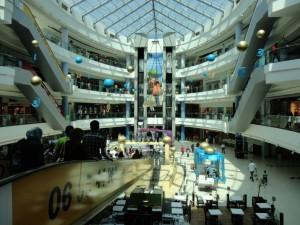 City Mall - Аман