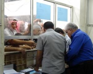 Регистрация на избиратели